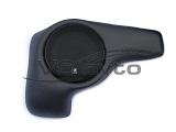 Подиумы ВАЗ 2108-21099 (эл.стеклоподъемники) Подиумы предназначены для улучшения качества звучания акустической...